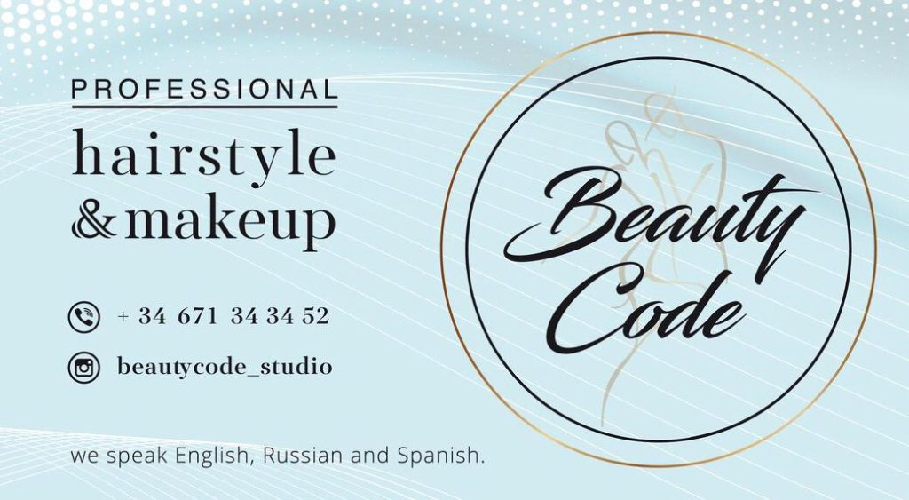 CaptureBeautyCode